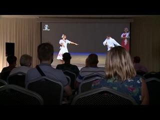В Чудове запустили проект «Виртуальный концертный зал»