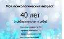 Федункив Марина   Москва   16