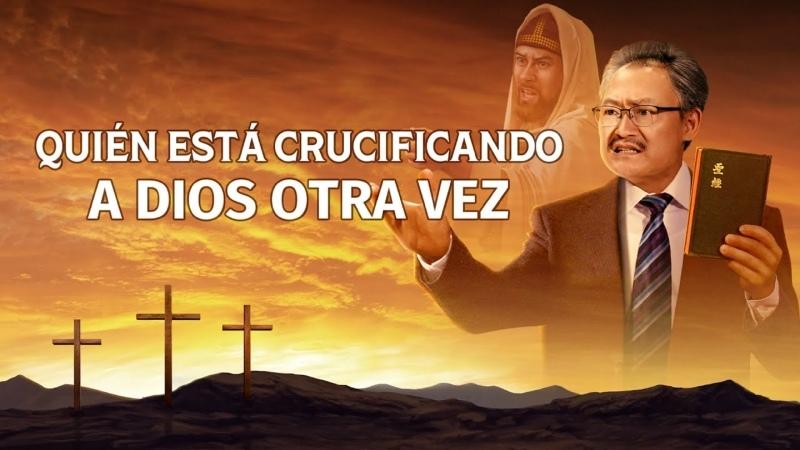 Película cristiana en español latino Quién está crucificando a Dios otra vez