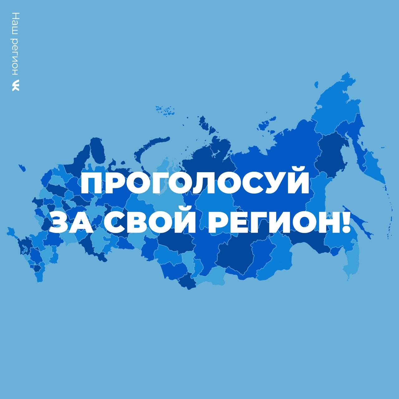 Хотите, чтобы достопримечательности нашего региона увидела вся страна?