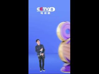 #ZhuYilong Реклама канала CCTV