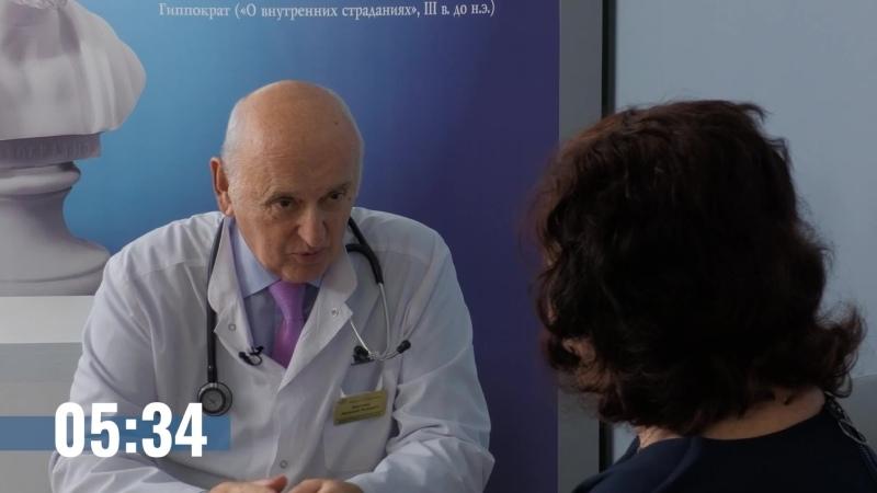 Амбулаторный приём пациента с остеоартритом