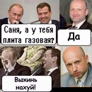 Персональный фотоальбом Дениса Хромова