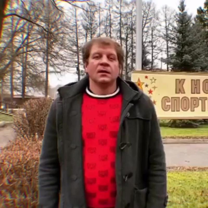 Александр Емельяненко — брату: «Продолжай молиться своему богу мамоне. Забудь меня, Федот»