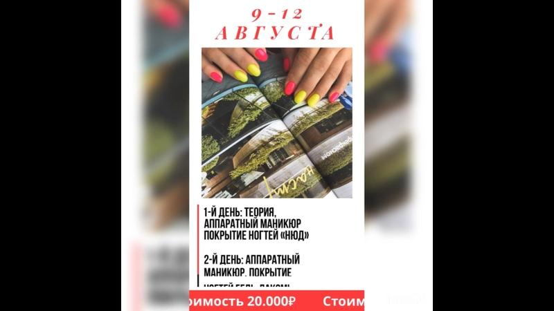 Видео от Студия Анастасии Коваль