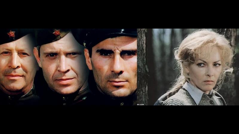 Архив смерти сериал 1980 ГДР военный драма 13 серия