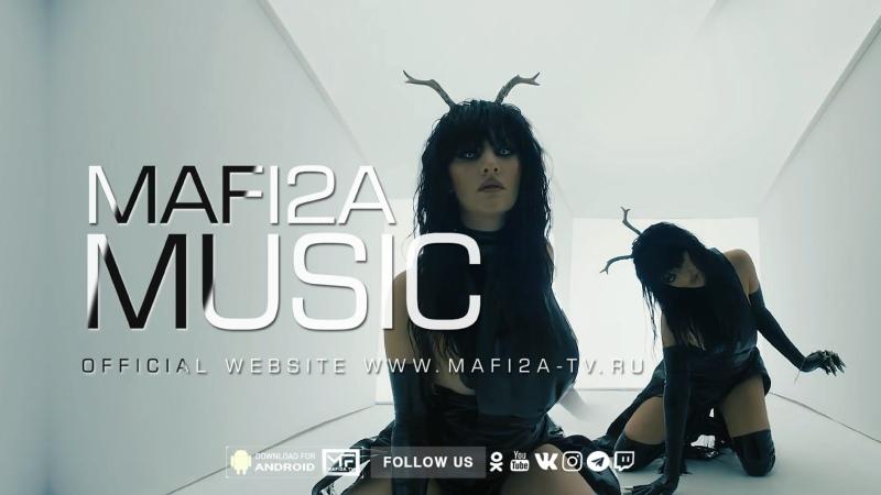 MAFI2A TV - Zombie (Teaser) ©MAFI2A MUSIC