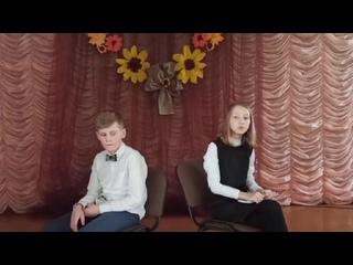 """Есения анашкина /артем гутковский ,5 """"Б""""-  """"At first sight"""""""