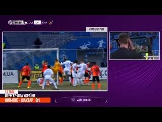 Момент дня. Вкрадений гол Олімпіка в матчі з Шахтарем (1:0)