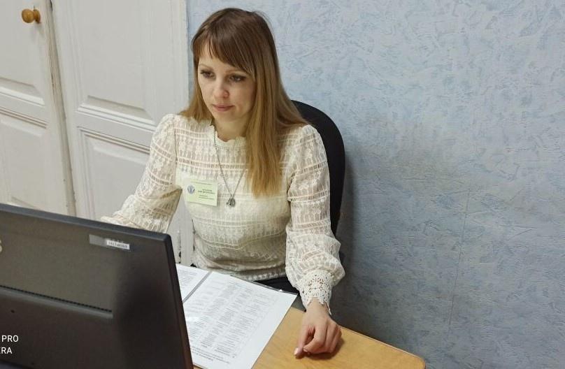 Петровчане поучаствовали в онлайн-форуме «Россия и мир после пандемии»