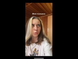 Видео от Сообщество бобров