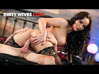 Crystal Rush - Dirty Wives Club (13.10.2021)