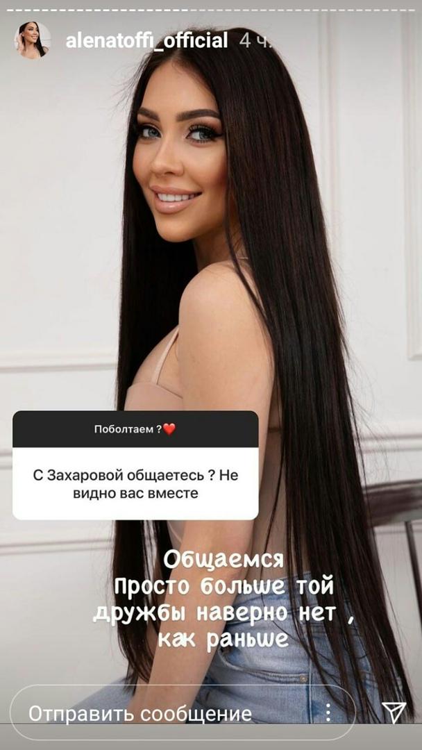 Новостной обзор от 14.01.21