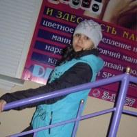 ИльмиркаБахтиярова