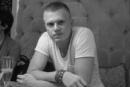 Фотоальбом Дмитрия Кузнецова