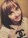 Личный фотоальбом Kristina Chebotaeva