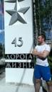 Фотоальбом Артёма Кузнецова