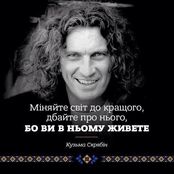Ira Bond, Украина