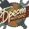 Brestmotors.by - диагностика и ремонт авто