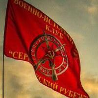 Логотип «ВИК СЕРПУХОВСКИЙ РУБЕЖ»