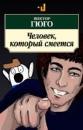 Персональный фотоальбом Олега Брейна