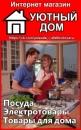 Фотоальбом Вадима Винзеровского