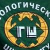 Геологическая школа МГУ