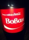 Фотоальбом Владимира Мехеева