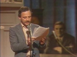 1986 г., 31-й выпуск. Газета «Вокруг смеха»