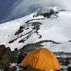 Strongtour - восхождения, походы, путешествия
