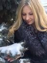 Фотоальбом Алины Нестеровой