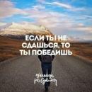 Личный фотоальбом Андрея Крюкова