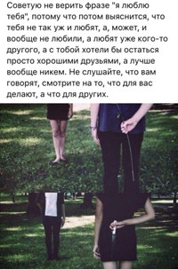 фото из альбома Светланы Александровой №4