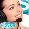 Сайт знакомств и общения по скайпу: анкеты