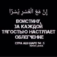 Фотография Джалила Ильзата ВКонтакте