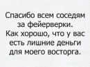 Макаров Евгений   Димитровград   9