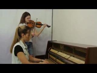 ♫♪ Сектор Газа - Лирика  _ скрипка &  пианино (Just Play) ♫♪