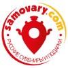 Samovary.com - Русские сувениры и подарки