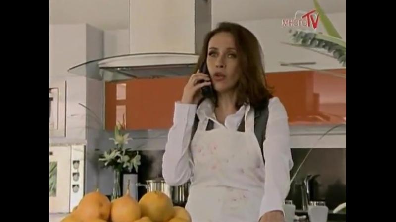 Красивая неудачница История золушки 133 серия Radio SaturnFM