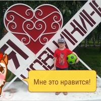 Стадник Игорь