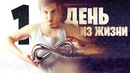 Нерчук Артур   Boston   40