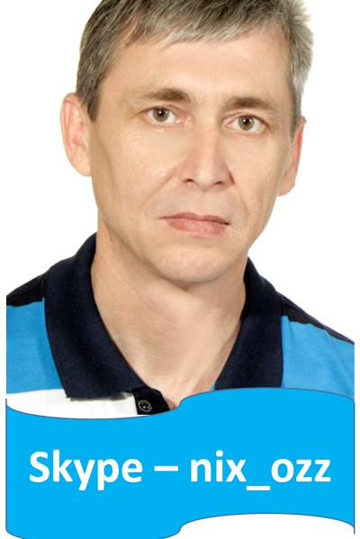 Николай Огнев, Екатеринбург