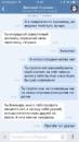 Столяров Алексей |  | 22