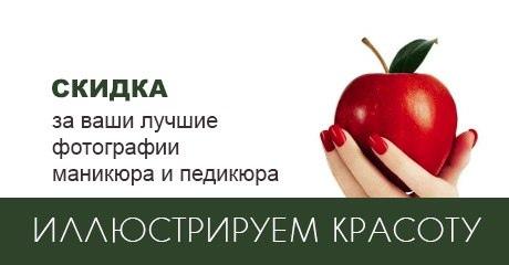 vk.com/wall-17953909_204216