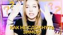 Хоффман Ксения   Москва   48
