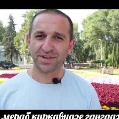 Мераб Киркавидзе