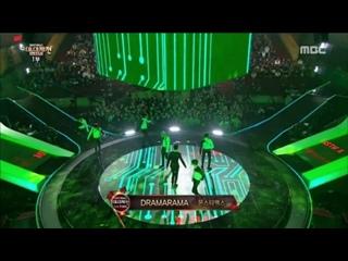 [VK][171231] MONSTA X Beautiful (acoustic ver.) + DRAMARAMA @ MBC Gayo Daejejeon : The FAN