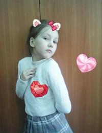 Левина Полина