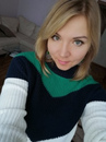 Елена Латыпова фотография #4