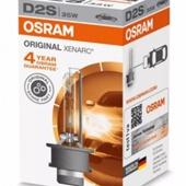 Лампы ксеноновые OSRAM